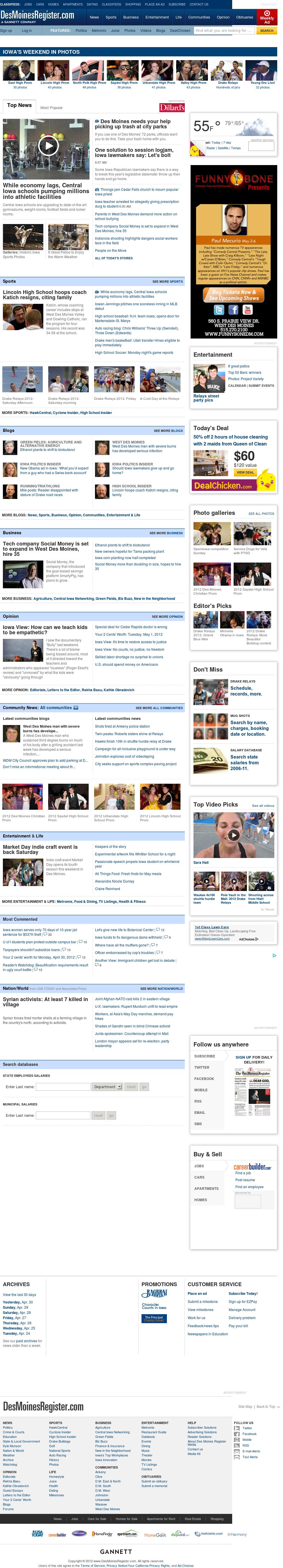 DesMoinesRegister.com at Tuesday May 1, 2012, 12:08 p.m. UTC